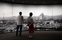 هيروشيما وناغازاكي.. 75 عاما على الهجوم النووي (إنفوغراف)