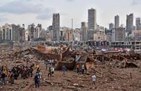 قصتان خلال انفجار بيروت.. الأولى تتعلق بامرأة حامل (شاهد)