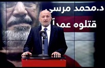 معارض مصري: سقوط لواء رفض الانقلاب خسارة نهائية لنا