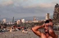 كيف ترددت أصداء انفجار مرفأ بيروت في طهران؟