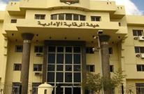 السلطات المصرية تقبض على مستشار حكومي مزيف.. ماذا فعل؟