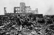 هيروشيما تحيي الذكرى الـ75 للهجوم الذرّي الأمريكي (شاهد)
