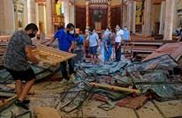 شاهد ما حصل داخل كنيسة لحظة انفجار بيروت (فيديو)