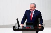 رئيس برلمان تركيا: الإمارات دولة وظيفية تنفذ أجندات إمبريالية