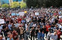 استهداف الأردن لنقابة المعلمين يثير قلقا أمميا