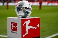 تحديد موعد انطلاق الموسم الجديد من الدوري الألماني