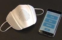 شركة يابانية ناشئة تطور قناعا ذكيا يترجم الكلام لـ8 لغات