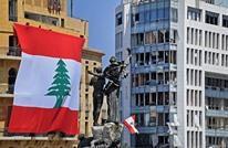 تعيين قاض جديد للتحقيق بقضية انفجار مرفأ بيروت
