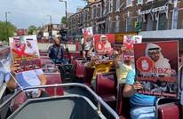 حافلات تجوب لندن تضامنا مع اليمن ومعتقلي السعودية والإمارات