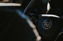 كاديلاك تكشف عن سيارتها الكهربائية الأولى