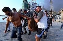 ارتفاع ضحايا انفجار مرفأ بيروت إلى 190.. و7 مفقودين