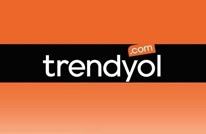 شركات تركية تدخل السوق العالمية وتجمع استثمارات بالمليارات