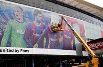 """برشلونة يزيل صورة ميسي من واجهة ملعب """"كامب نو"""" (صور)"""