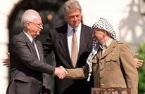 ما بعد أوسلو.. إعلان واضح لفشل الحركة الوطنية الفلسطينية