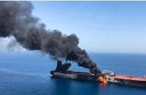 تحذير من انزلاق إسرائيل لمواجهة مع إيران إثر هجوم السفينة