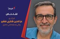 """ضيف """"عربي21"""": مقابلة مع الروائي المصري عز الدين فشير"""
