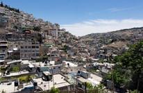 الضغط الشعبي يفضي لقرار بتجميد هدم منازل بحي في القدس