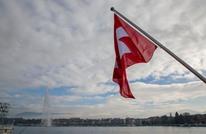"""خاص.. وثائق سويسرية تكشف براءة الإخوان من """"غزو أوروبا"""""""
