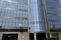 لصالح من يتم تصفية بنك الاستثمار القومي في مصر؟