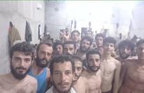 صحيفة: آلاف السوريين يتعرضون لمعاملة مهينة في ليبيا