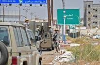 """""""رايتس ووتش'' تدعو السعودية لتعليق قرار إنهاء عقود يمنيين"""
