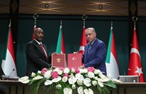 تركيا والسودان توقعان اتفاقيات تعاون في عدة مجالات