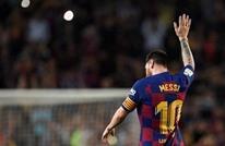 بعد رحيل ميسي.. هل يثبت برشلونة أنه ما يزال فريقا قويا؟