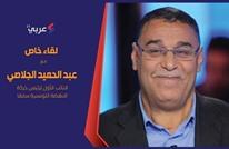 """الجلاصي لـ""""عربي21"""": أدعو لخارطة طريق جديدة بتونس خلال عام"""