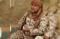 مقتل قائد عسكري بالجيش اليمني بمعارك جنوب مأرب