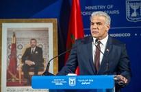 الخارجية الإسرائيلية: سفارتان في المغرب والبحرين قريبا