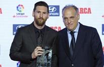 """رئيس رابطة الدوري الإسباني يسخر من برشلونة """"بسبب ميسي"""""""
