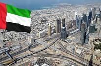 أبناء الوافدين في الإمارات بلا شهادات ميلاد.. لهذا السبب