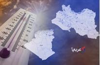 أغلبها عربية.. مدن سجلت أعلى درجات حرارة عالميا (إنفوغراف)