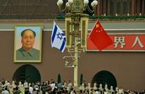 جنرال إسرائيلي يحذر: الصين تتجسس علينا رغم تنامي علاقاتنا