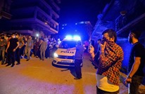 """تحذيرات تركية من تداعيات """"أحداث أنقرة"""" وهجرة الأفغان"""