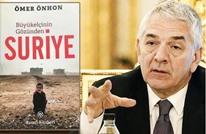 سفير تركي يستعرض عوامل عدم نجاح المعارضة بسوريا