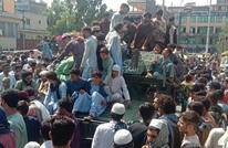 قلق دولي متصاعد.. وعمليات إجلاء سريعة من أفغانستان