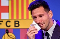 """منديل """"دموع ميسي"""" معروض للبيع بمليون يورو"""