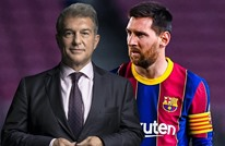 هكذا هاجم جمهور برشلونة رئيس النادي بسبب رحيل ميسي