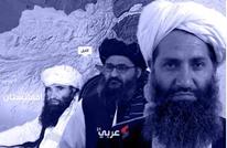 ترقب لظهور زعيم طالبان والإعلان عن حكومة أفغانية جديدة