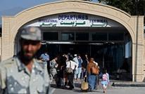بيان دولي: على طالبان السماح للراغبين بمغادرة البلاد