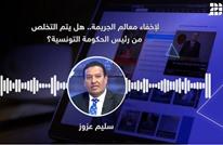 هل يتم التخلص من رئيس الحكومة التونسية؟