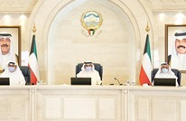 حكومة الكويت تأمر بخفض الإنفاق من الميزانية الحالية