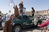 """صحف سعودية وإماراتية تبدي تخوفا وقلقا بعد انتصار """"طالبان"""""""