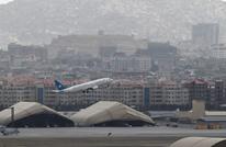 صادم.. سقوط أفغان من طائرة إجلاء أمريكية بعد إقلاعها (شاهد)