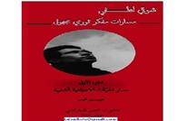 حركة 20 فبراير المغربية.. قراءة سياسية واجتماعية هادئة