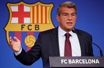 لابورتا يكشف عن ديون نادي برشلونة.. أرقام صادمة