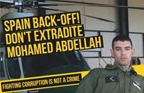 معارض جزائري يتهم إسبانيا باعتقاله خدمة لأجندة نظام بلاده
