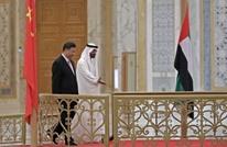 صحيفة روسية: هل أصبحت دبي معقلا للمخابرات الصينية؟