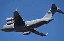اكتشاف أشلاء بشرية على عجلات طائرة أمريكية أقلعت من كابول
